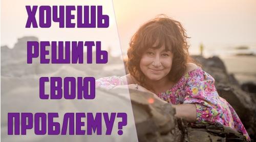 ПРОРЫВ с Джевейрой Колосовой