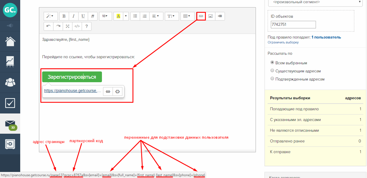 как в приложении сбербанк онлайн посмотреть реквизиты карты