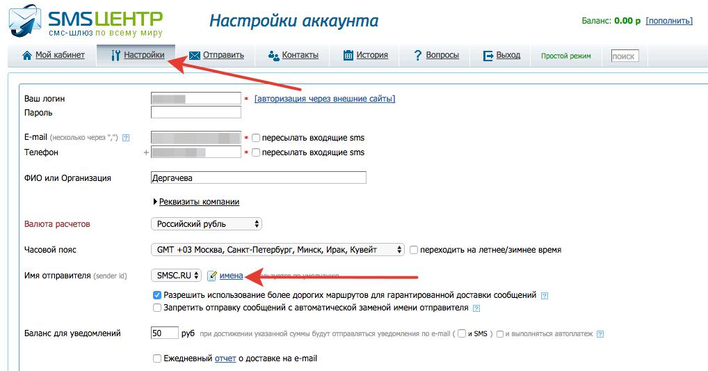 getcourse.ru личный кабинет 100 одобрение кредита с плохой кредитной историей спб