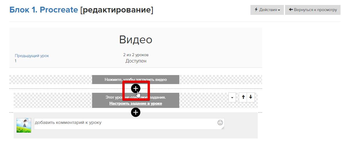 Youtube apk download latest version 2018 newti ru
